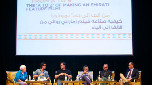 Photos: From A to B – The 'A to Z' of Making an Emirati Feature Film!