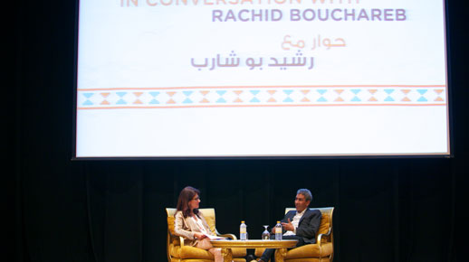 Photos: In Conversation With Rachid Bouchareb