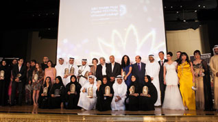Photocall: ADFF announced the winners of the Black Pearl Awards for the Emirates and Short Film Competitions