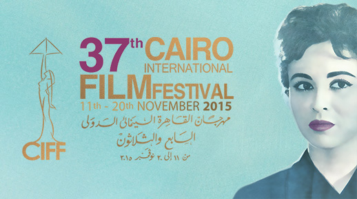 SANAD partners with Cairo Film Connection
